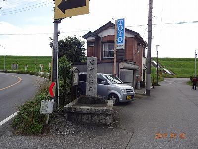 noda_023.jpg
