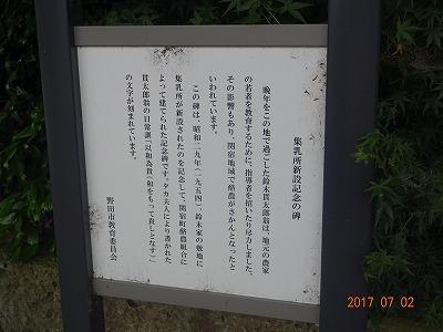 noda_037.jpg