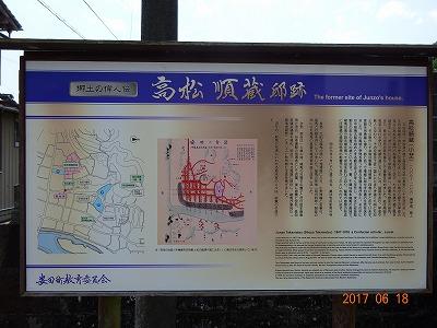 yasuda_004.jpg