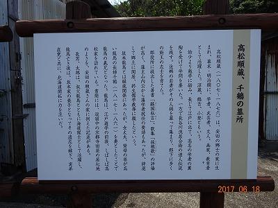 yasuda_007.jpg