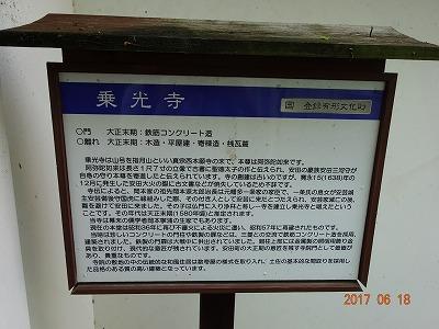 yasuda_010.jpg