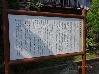 yasuda_012.jpg