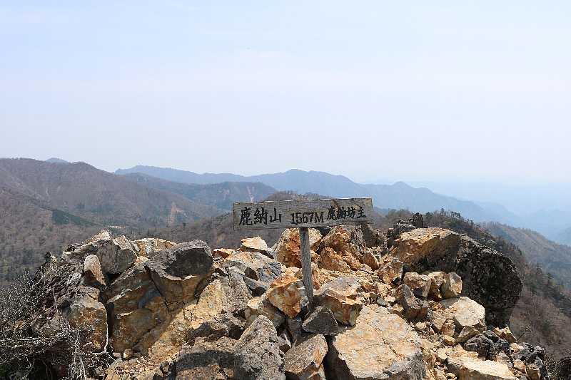 IMG0949JPG岩峰の鹿納坊主