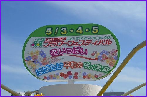 20170502GD (6)