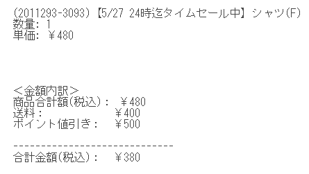 スクリーンショット (1201)