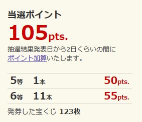 スクリーンショット (1245)
