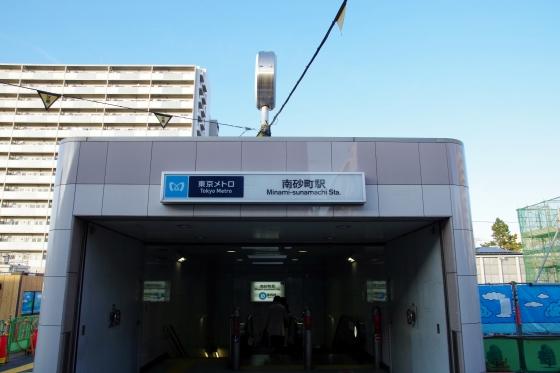 ☆IMGP4366