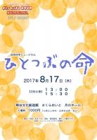 HP用熊谷20170629