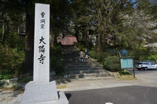 1大隣寺 (1200x800)
