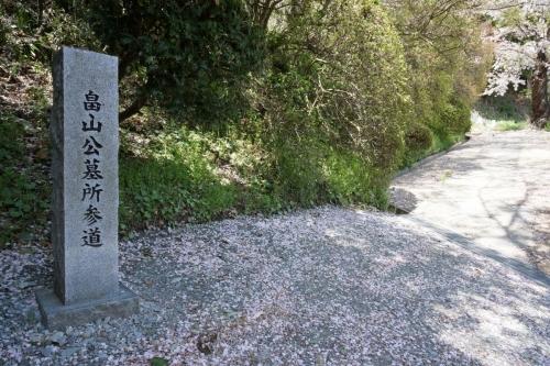 4墓所へ (1200x800)