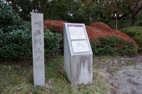1刈谷城 (1200x800)