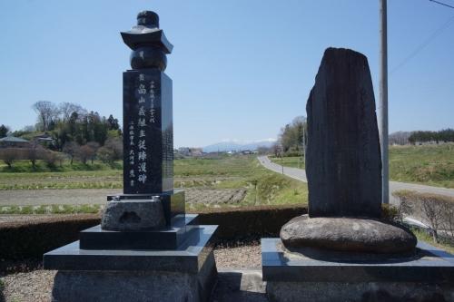 2畠山 (1200x800)