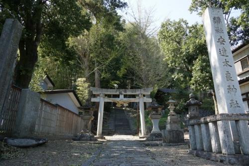 1安達太良神社 (1200x800)
