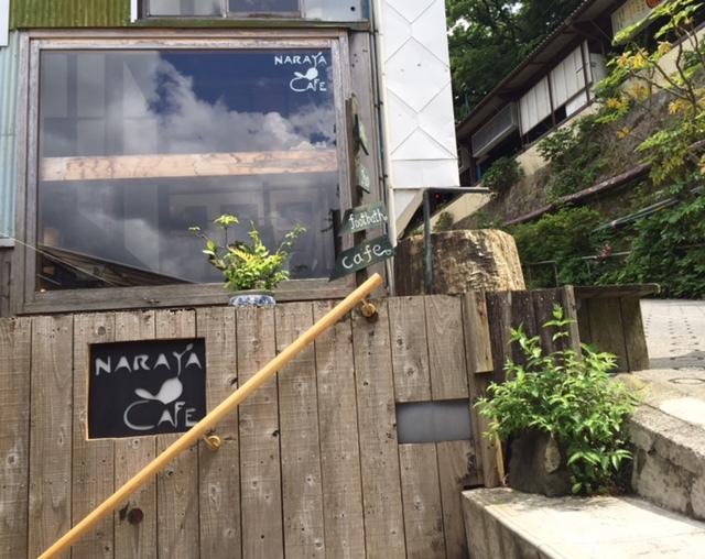 narayacafe.jpg