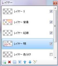 03-ぼかし5