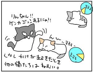 suimin3_20170516213821bcb.jpg