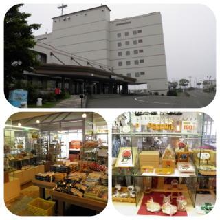 羽幌道の駅2(1)