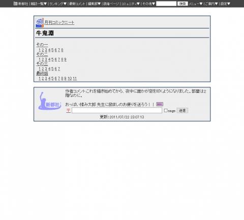 7f426949253fdbb998a68ef18f118376.jpg