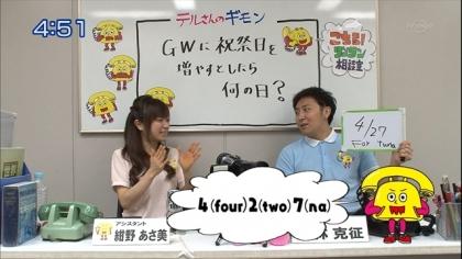 170501 紺野あさ美 (3)