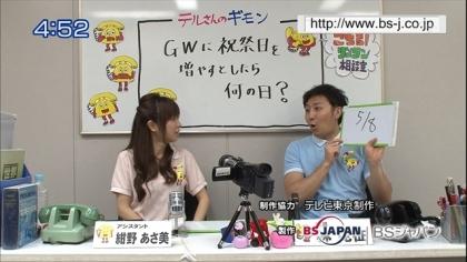 170501 紺野あさ美 (2)