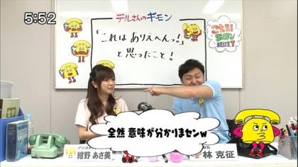 170503 紺野あさ美 (2)