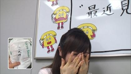 170510 紺野あさ美 (2)