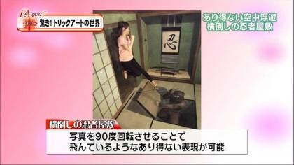 170511 紺野あさ美 (6)