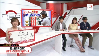 170512 紺野あさ美 (8)
