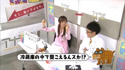 170512 紺野あさ美 (6)