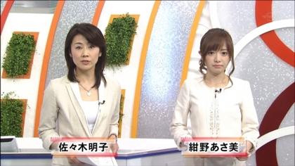 170516 紺野あさ美 (3)