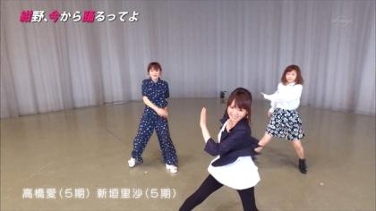 170521 紺野あさ美 (2)