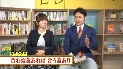 170524 紺野あさ美 (2)
