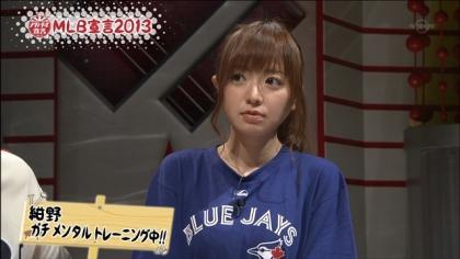 170526 紺野あさ美 (4)