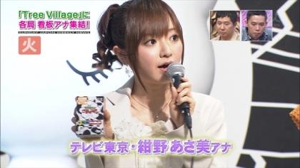 170527 紺野あさ美 (9)