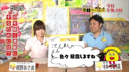 170529 紺野あさ美 (1)