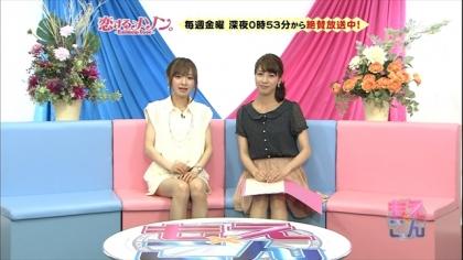 170604 紺野あさ美 (7)