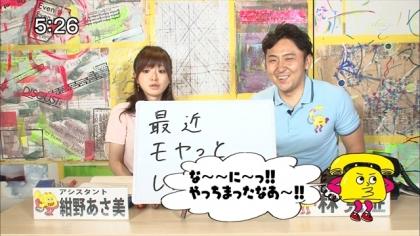 170605 紺野あさ美 (1)