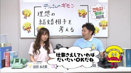 170607 紺野あさ美 (4)