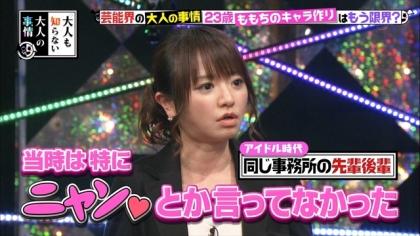 170608 紺野あさ美 (4)