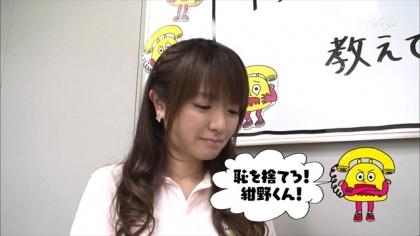 170611 紺野あさ美 (3)