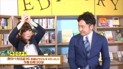 170612 紺野あさ美 (1)