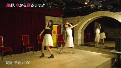 170616 紺野あさ美 (1)