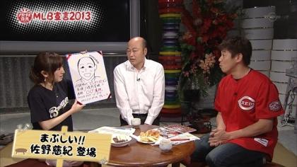 170616 紺野あさ美 (7)