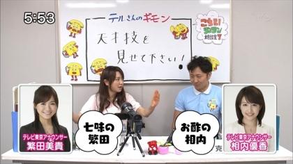170621 紺野あさ美 (1)