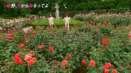 170623 紺野あさ美 (2)