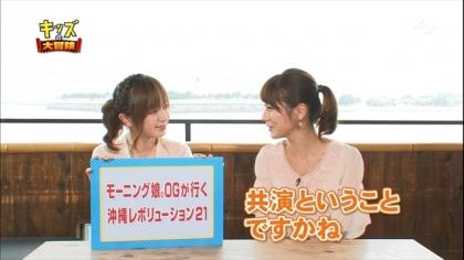 170624 紺野あさ美 (14)