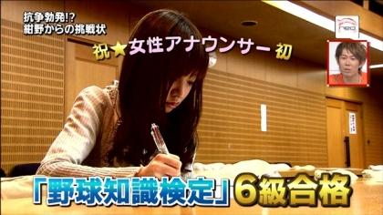 170624 紺野あさ美 (12)