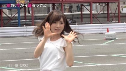 170629 紺野あさ美 (1)