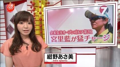 170629 紺野あさ美 (7)