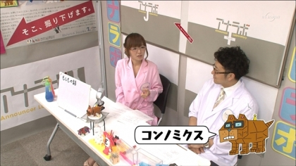 170630 紺野あさ美 (9)